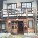 玉宇村舍酒店(Cottage Yuyu)