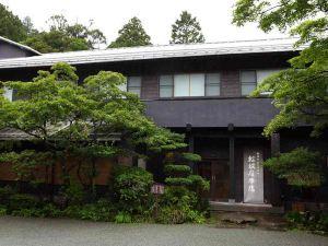 革命感松坂屋總店旅館(Kakumeikan Matsuzakaya Honten)