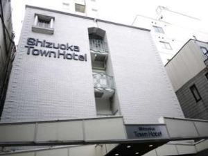 靜岡小鎮酒店(Shizuoka Town Hotel)