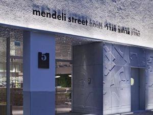 門德利大街酒店(Mendeli Street Hotel)