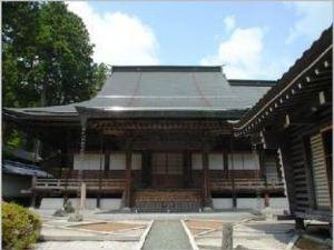 高野山溫泉福智院酒店(Koyasan Onsen Fukuchiin)
