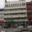 K.T. 幕提亞拉酒店(Hotel K.T. Mutiara)