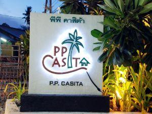 皮皮島皮皮卡斯塔酒店(P.P. Casita Phi Phi Island)