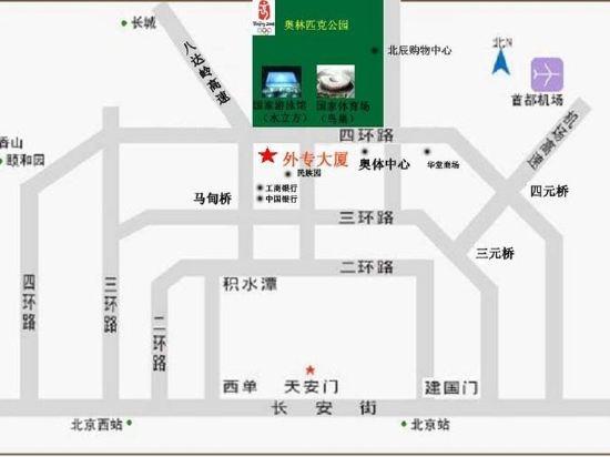 北京外國專家大廈(Foreign Experts Building)其他
