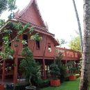 泰尼查度假酒店(Thanicha Resort)