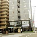宮城綠色線條酒店(Hotel Green Line Miyagi)