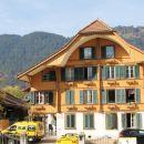 少女峰住宅公寓(Residence Jungfrau)