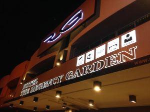麗景花園大酒店(The Regency Garden Hotel)