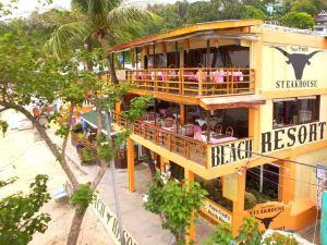 帕帕弗雷德斯海灘度假酒店(Papa Freds Beach Resort)