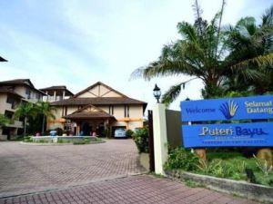 邦咯島布蒂巴渝海灘度假村(Puteri Bayu Beach Resort Pulau Pangkor)