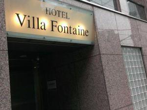 東京日本橋箱崎芬迪別墅酒店(Hotel Villa Fontaine Tokyo-Nihombashi Hakozaki)