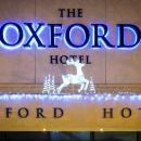 朱麗斯旅館-牛津(Jurys Inn Oxford)