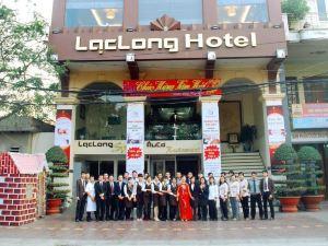 紫膠龍海防酒店(Lac Long Hotel Hai Phong)