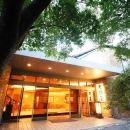 湯河原大野屋日式旅館(Yugawara Ohnoya Ryokan)