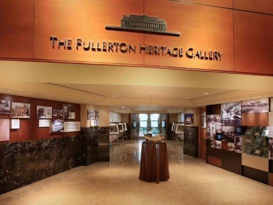 新加坡富麗敦酒店(The Fullerton Hotel Singapore)至尊碼頭房