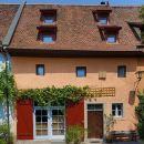 科斯特舍旅館(Gästehaus Klosterscheune)