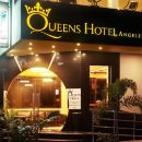 安吉利斯皇后酒店(Queens Hotel Angeles City Angeles)