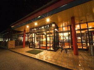 卡組賽酒店(Hotel Kazusa)