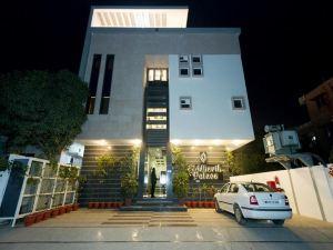 西達爾斯宮酒店(Hotel Siddharth Palace)