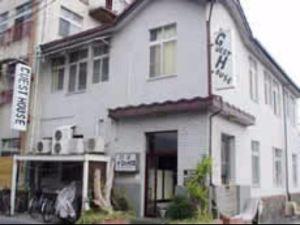 別府旅館(Beppu Guest House)