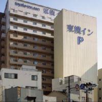 東橫INN-大阪JR野田站前酒店預訂