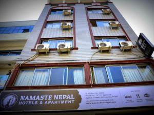 尼泊爾納馬斯特酒店和公寓(Namaste Nepal Hotels and Apartment)