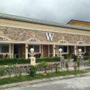 克拉克W度假酒店(W Clark Hotel and Resort)