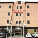 塔亞沃恩胡欣本阿里晚上休息酒店套房(Rest Night Hotel Suites - Al Taawon-Hussin Bin Ali)