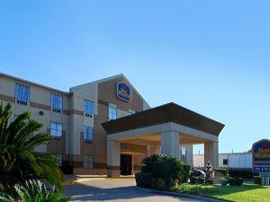 佳樂利亞泉景貝斯特韋斯特套房酒店(Best Western Fountainview Inn & Suites Near Galleria)