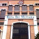 穆提亞拉閣樓酒店(Mutiara Penthouse Hotel)