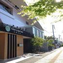 輕井澤韋爾久大酒店(Hotel Grand Vert Kyu Karuizawa)