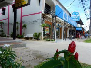 考拉彎迪旅館(Khaolak Wandee Hostel)