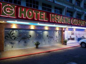 山打根祥園大酒店(Hotel Hsiang Garden Sandakan)