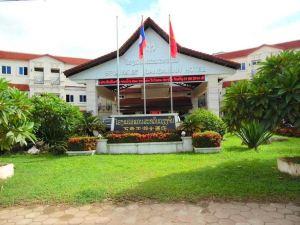 丹薩凡酒店(Dansavanh Hotel)