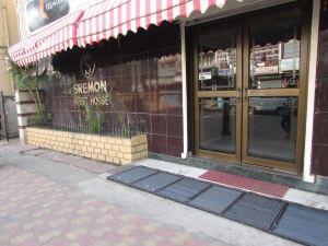 斯瑞蒙旅館(Sremon Inn)
