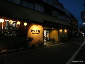 野上本館日式旅館(Nogami Honkan)