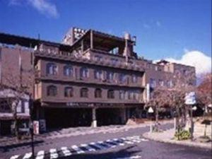 長崎聖保羅酒店(Hotel Saint Paul Nagasaki)