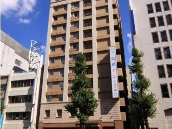 熊本交通中心前東橫 INN