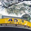 A.D.1號酒店(A.D.1Hotel)