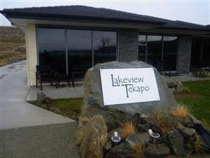 特卡波湖景酒店(Lakeview Tekapo)