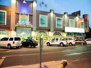 阿爾塞夫酒店(Al Seef Hotel)