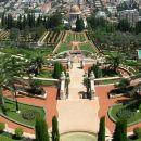 海法路易酒店(Loui Hotel Haifa)