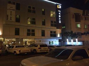 迪貝酒店式公寓(Dybaj Hotel Apartment)