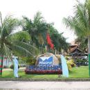 美奈米奈德世紀海灘溫泉度假村(Muine de Century Beach Resort & Spa Phan Thiet)