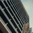 思瑪維爾酒店(The Smallville Hotel)