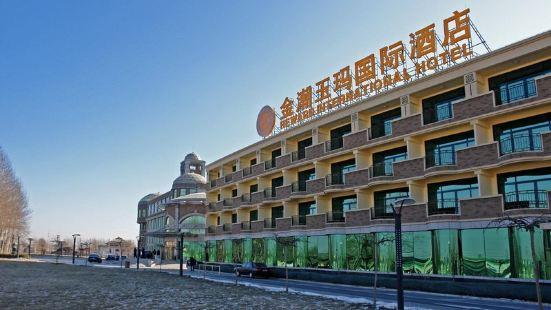 Reward International Hotel