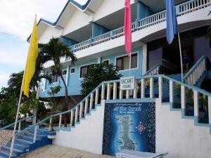 藍珊瑚海灘度假酒店
