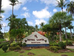甲米蘭塔島皇家水療度假酒店(Royal Lanta Resort & Spa Krabi)