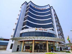 威爾遜酒店(Wilson Hotel)