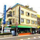 富士河口湖車站旅館(Fujikawaguchiko Station Inn Hotel)